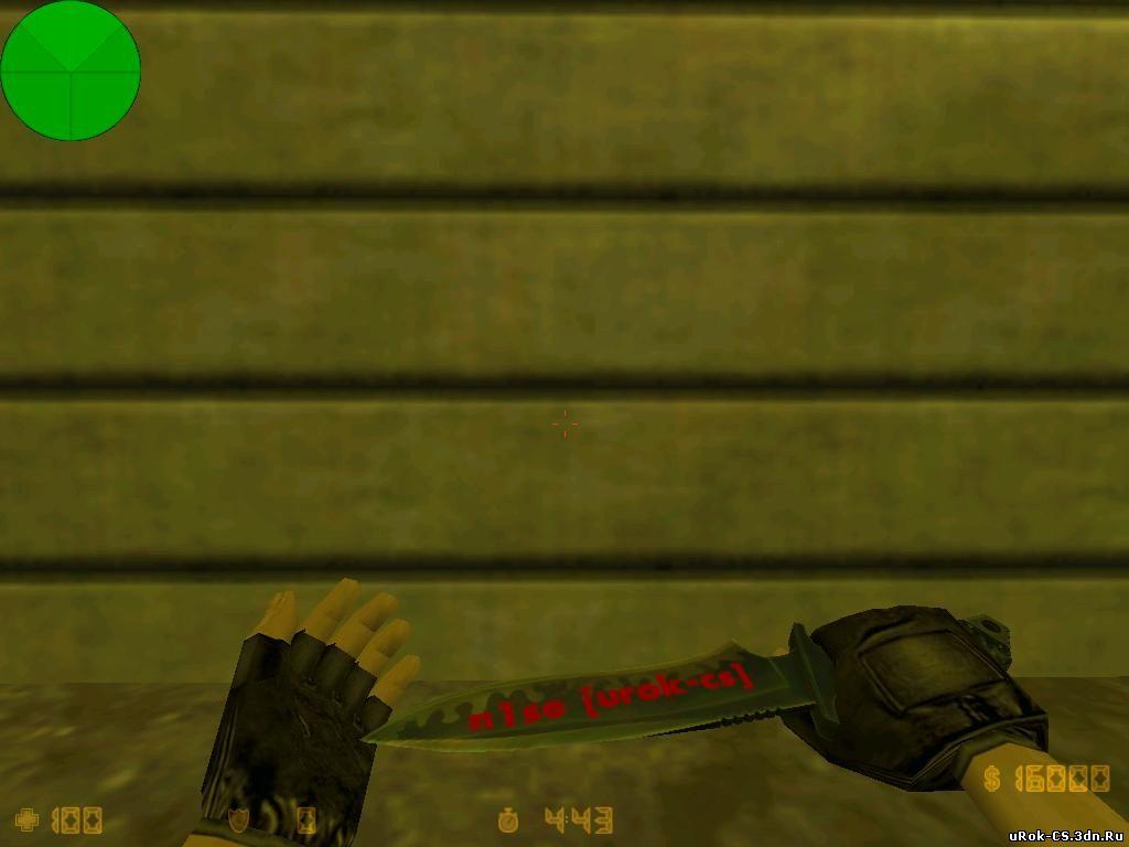 Как сделать свою надпись на оружии в CS