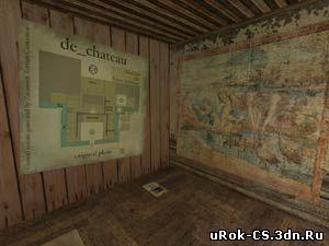 Секреты карты de_chateau в Counter Strike
