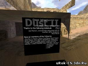 Секреты карты de_dust2 в Counter Strike