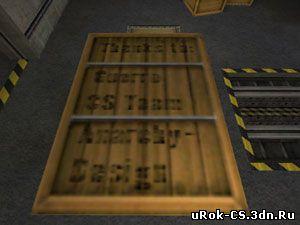 Секреты карты de_prodigy в Counter Strike