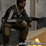 Как установить модель игрока в CS